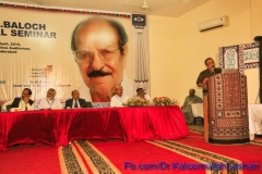 Dr.-N.A.Baloch-National-Seminar-2015